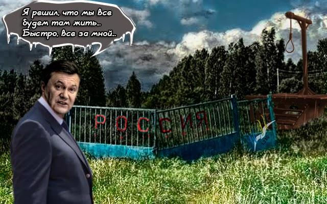 """МИД РФ: """"московские соглашения"""" Януковича - """"наглядное подтверждение евразийских интеграционных процессов"""" - Цензор.НЕТ 2066"""