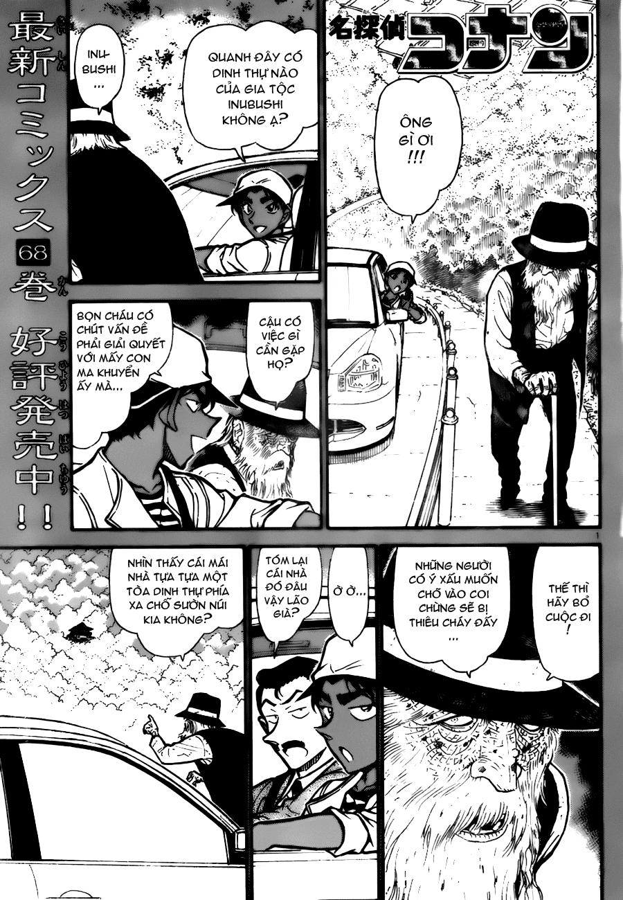 Detective Conan - Thám Tử Lừng Danh Conan chap 736 page 1 - IZTruyenTranh.com