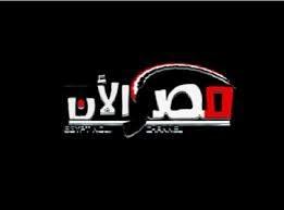 تردد قناة Egypt now