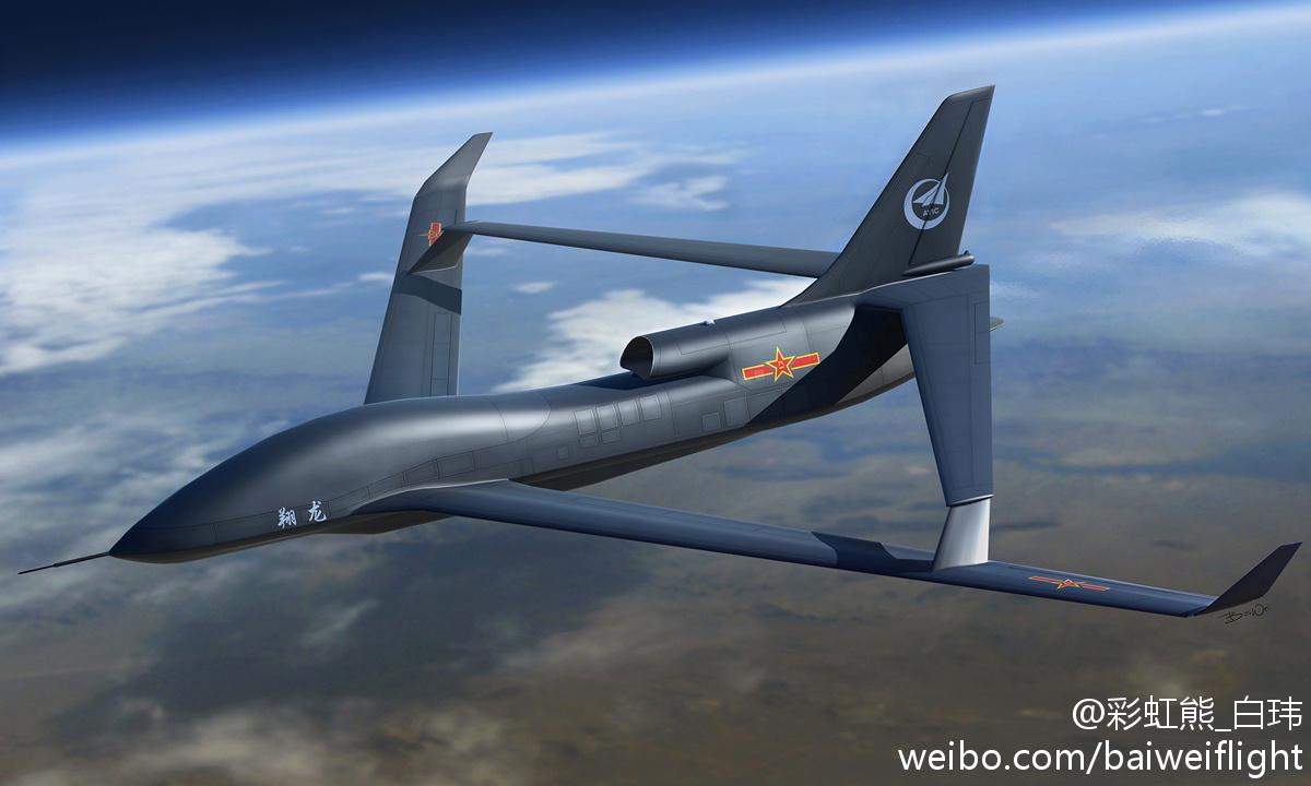 تفاوض بين الصين و الجزائر لبناء مركز تصميم وتطوير طائرات بدون طيار في الجزائر  Xianglong+UAV