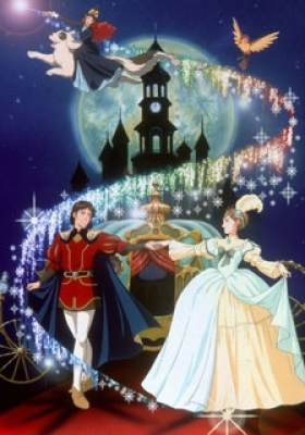 The Story of Cinderella (Dub)