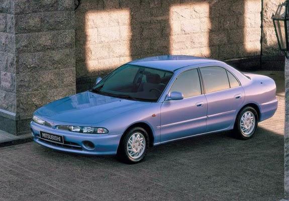 The Ultimate Car Guide  Mitsubishi Galant
