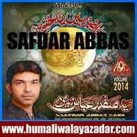 http://ishqehaider.blogspot.com/2013/07/safdar-abbas-nohay-2014.html