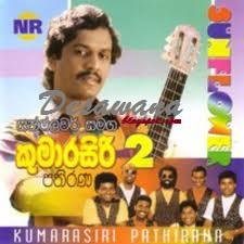 sikke ki athma katha Telugu and hindi songs lyrics and photo galleries swapna gampa   noreply@bloggercom blogger 500 1.