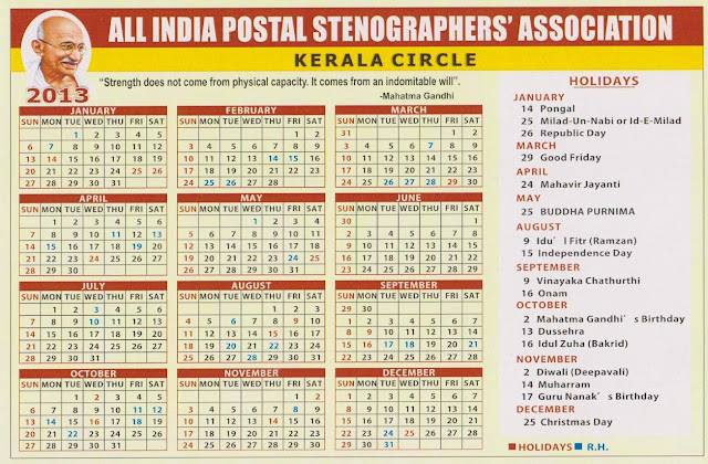 Forex association of india calendar 2013