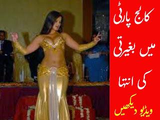 Sri lankan actress nude pic