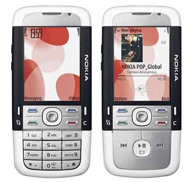 Nokia 5700 Disadvantages