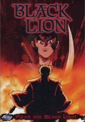 Black Lion (Dub)