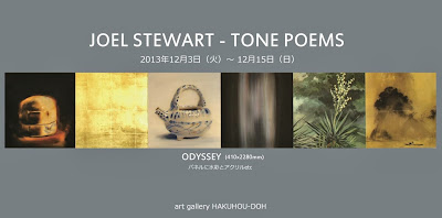 Joel Stewart Tone Poems Exhibition