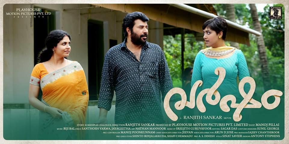 Varsham Malayalam movie review