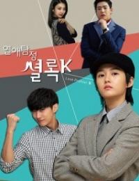 Love Detective Sherlock K | Bmovies