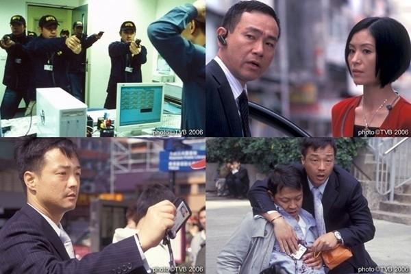 Đội Tình Báo CIB, The Cib Files