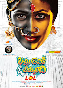 Lachimdeviki O Lekkundi movie wallpapers-thumbnail-11