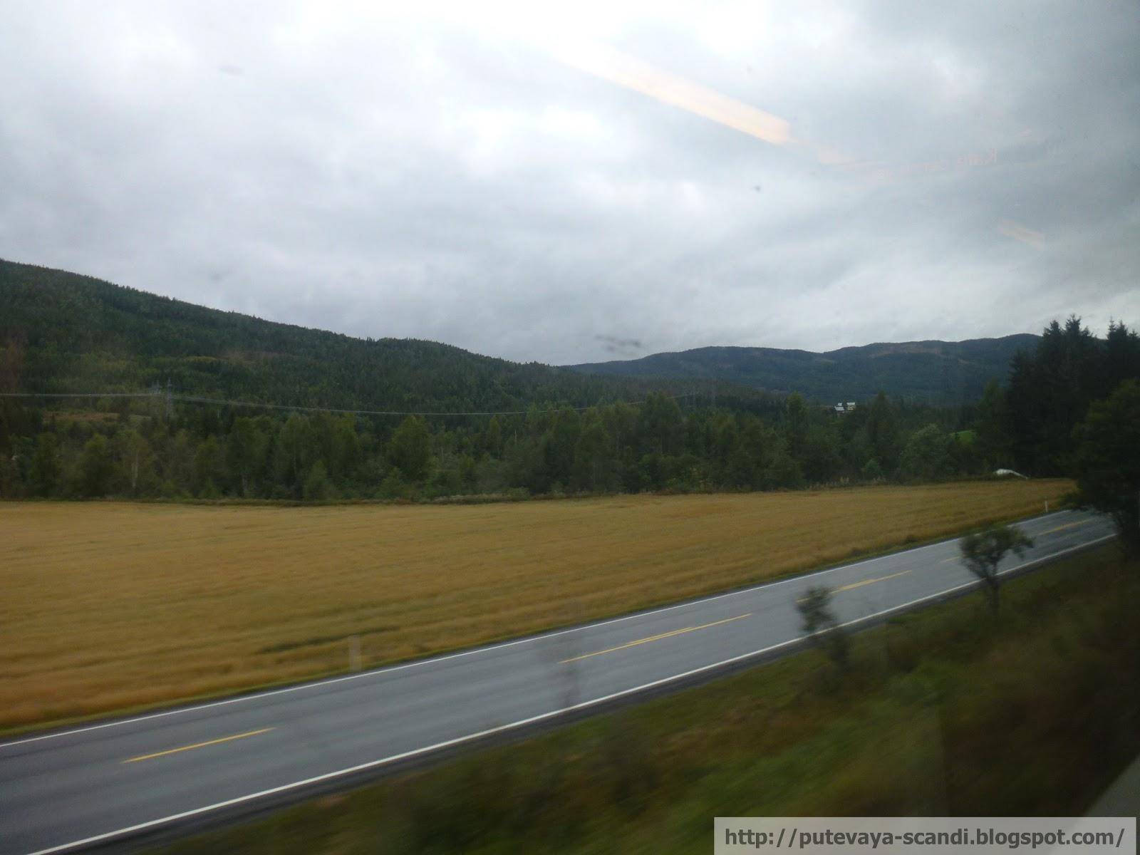 норвежское шоссе