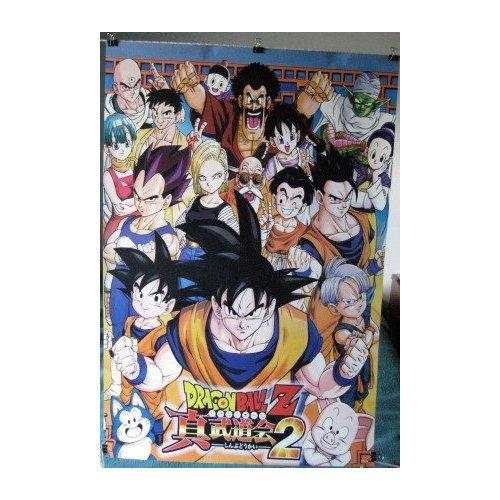 Manga And Anime Art Posters Dragon Ball