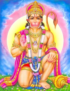 Hanuman Mangalashtakam PDF