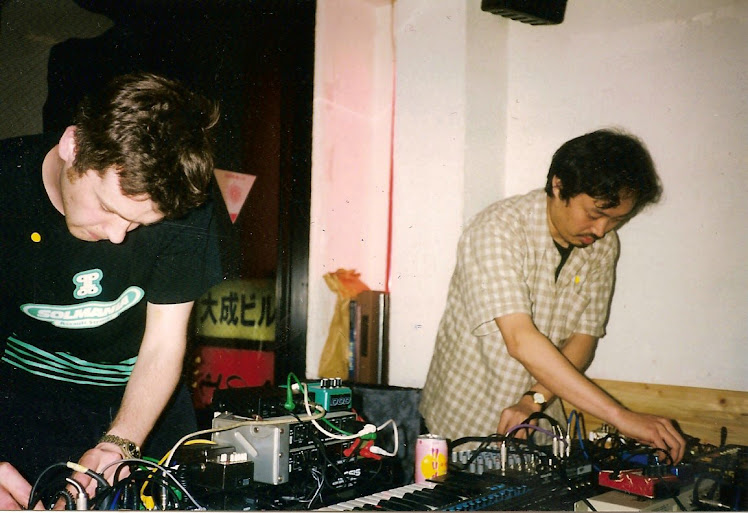 With Koji Tano / MSBR (1999), Photograph by Steve Underwood