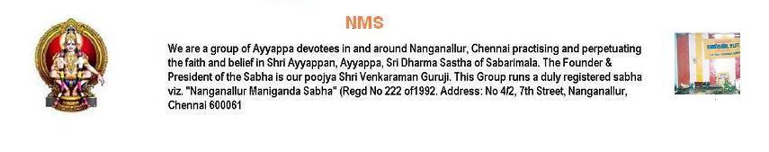 Nanganallur Maniganda Sabha