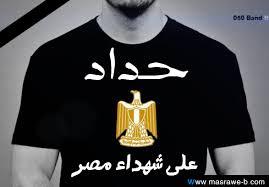 ***عزة العرب نيوز***