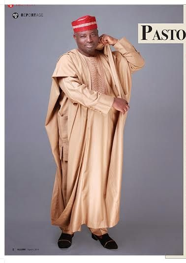 Pastor Ashimolowo Shines On The Cover Of Vanguard Allure