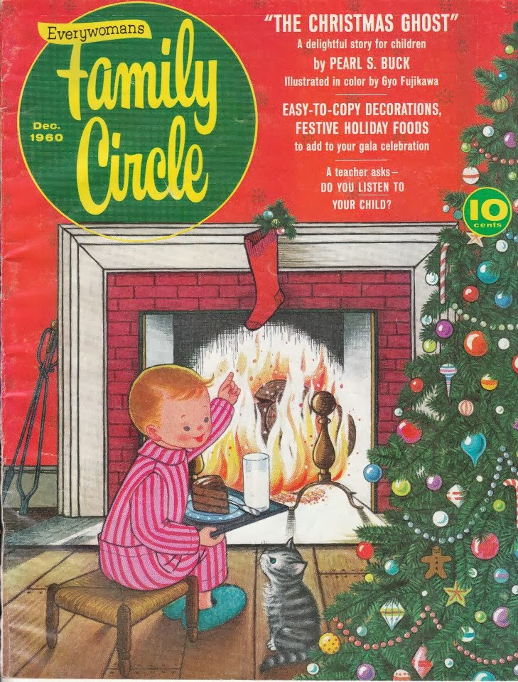 we too were children mr barrie pearl s buck christmas - The Christmas Pearl