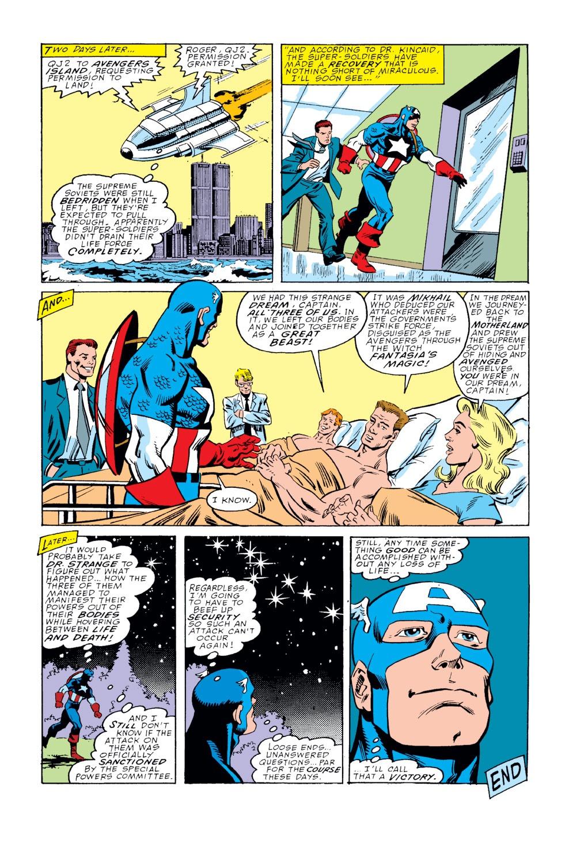Captain America (1968) Issue #353 #285 - English 23