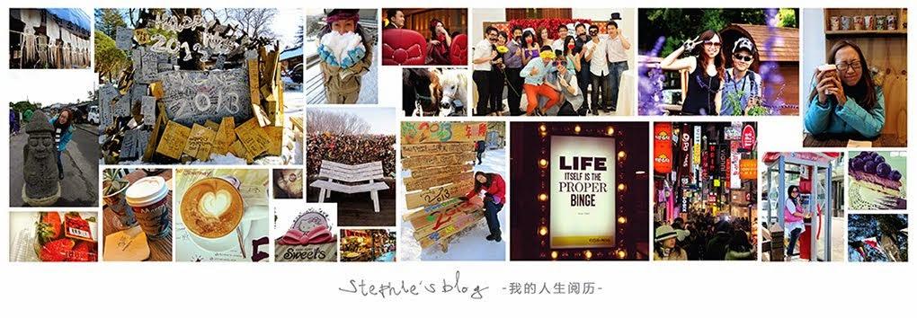 Stephie's Blog
