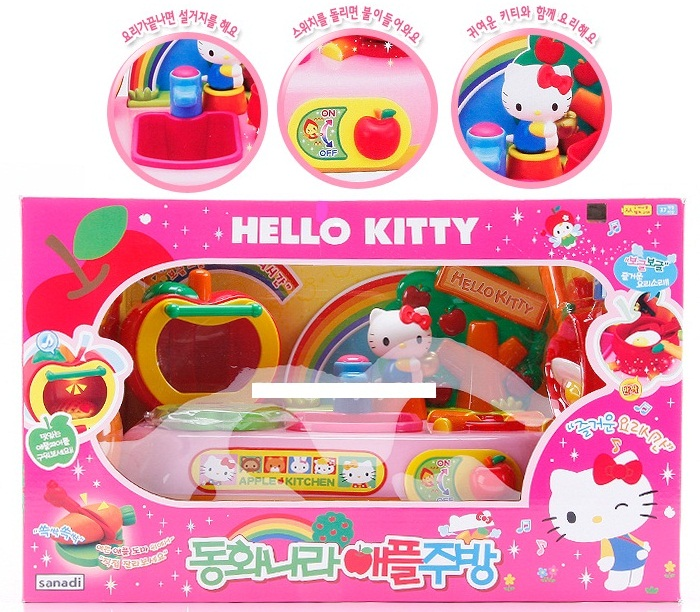 Hk22 hello kitty pet shop play set rm105 set