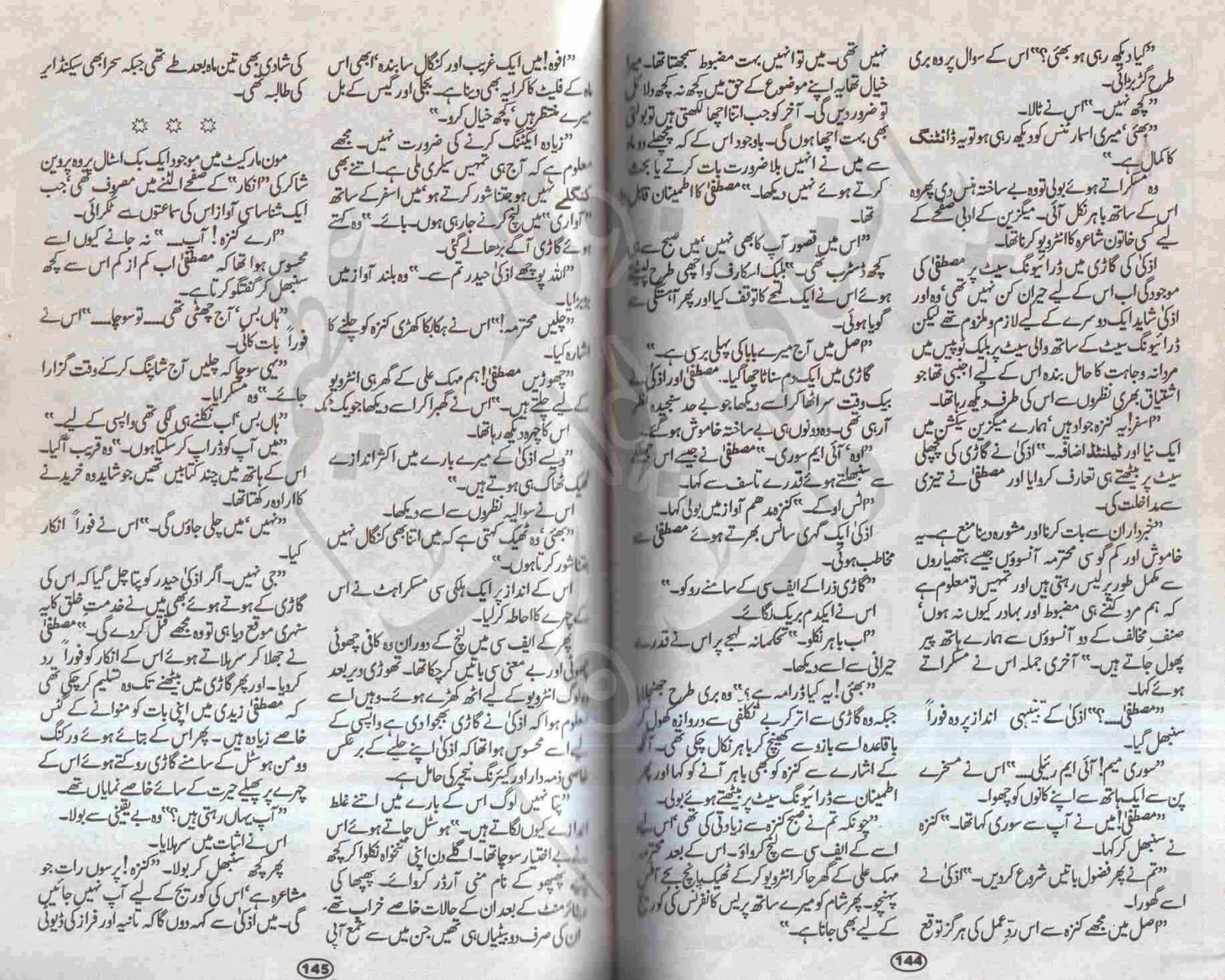funny speech written in urdu Funny speeches: how to use humor in public speaking let's start with an example of a funny speech by emily 2012 in articles, humor, speech writing by nick.