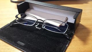 JINS眼鏡