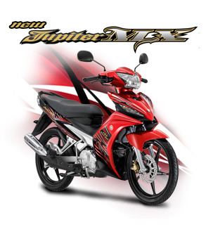 Data Motor Terbaru: Yamaha New Jupiter MX 2011