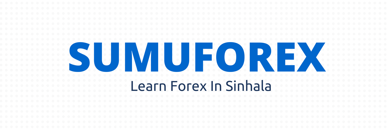 Forex education in sinhala