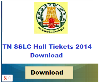 TN SSLC Hall Tickets 2014 Download at dge.tn.gov.in
