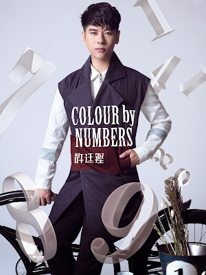 [Album] Colour By Numbers - Alfred Hui (許廷鏗)