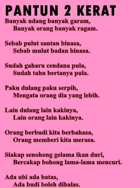 Lambaian Bahasa Melayu Laman Puisi