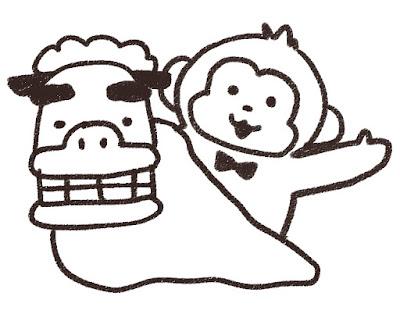 獅子舞をする猿のイラスト(申年)モノクロ線画