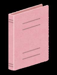 バインダーのイラスト(ピンク)