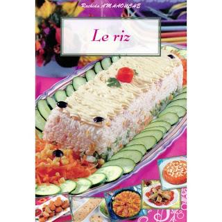 La cuisine orientale rachida amhaouche le riz for Cuisine orientale