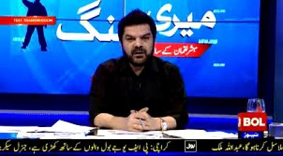 Meri jung with Mubashir luqman Dr. Shaista Lodhi Exclusive interview