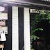 [ 槟城 ] 史上服务最差的Cafe餐厅 —— Cozy in the Rocket