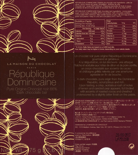 tablette de chocolat noir dégustation la maison du chocolat république dominicaine 66