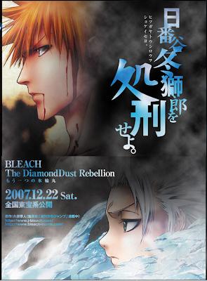 Bleach Filme 02 The Diamond Dust Rebellion