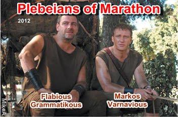 ΟΙ ΠΛΗΒΕΙΟΙ...του Μαραθώνα