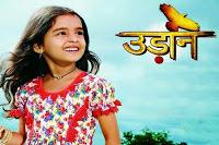 Sinopsis dan Cerita Serial India Udaan SCTV