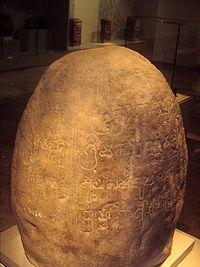 batu Prasasti Tugu peninggalan Raja Purnawarman dari Taruma.img