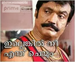 Facebook comment image- Bheeman raghu