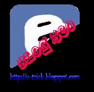 Kunci SEO blog banyak pengunjung