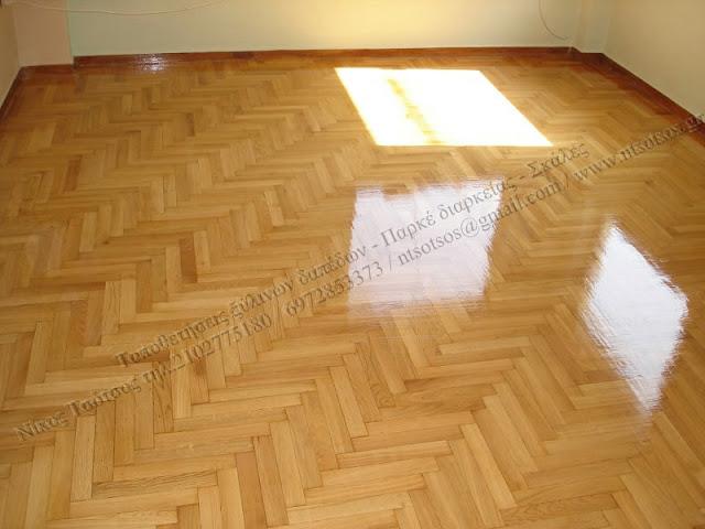 Λουστράρισμα των ξύλινων πατωμάτων