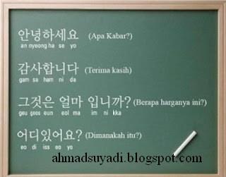 Belajar Korea Sehari-hari