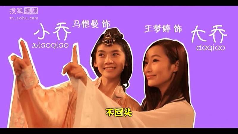 เสียวเกียวและไต้เกียว - Sango-Hot 《三国热》